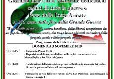 IV Novembre Giornata dell'Unità Nazionale dedicata ai caduti di tutte le guerra e Festa delle Forze Armate