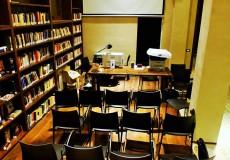 Avviso pubblico: presentazione candidature per personale da adibire alla biblioteca multimediale comunale