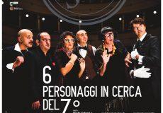A teatro lo spettacolo del San Costanzo Show '6 personaggi in cerca del 7°'