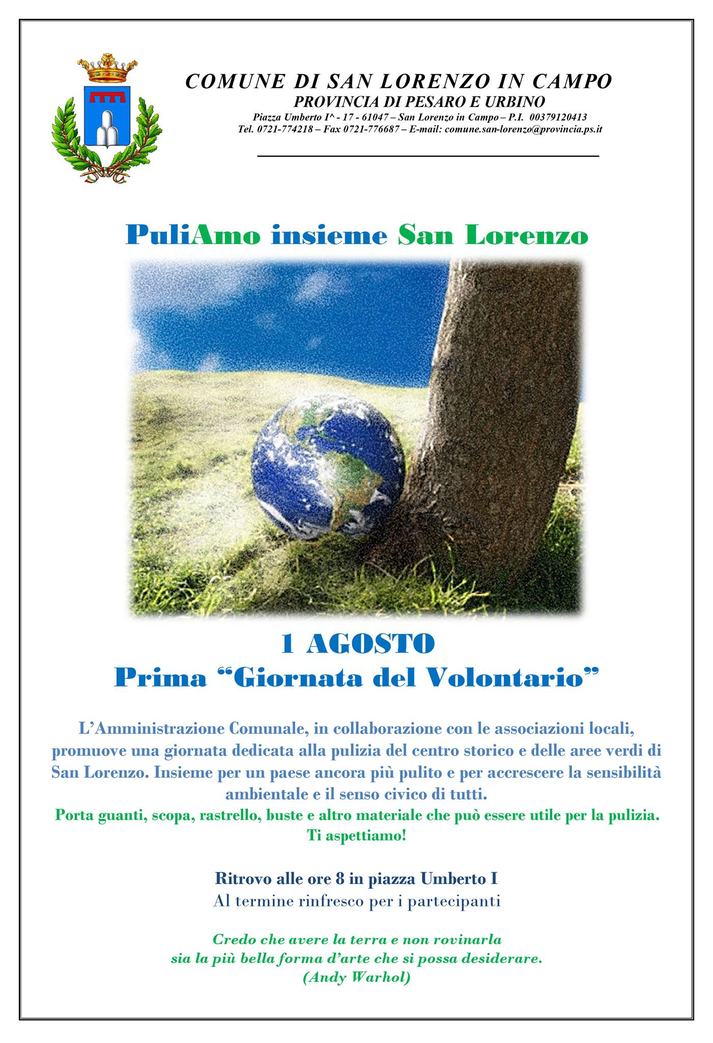 puliAmo-san-lorenzo