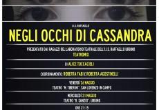 """""""Negli occhi di Cassandra"""", a teatro i ragazzi del laboratorio dell'Istituto Superiore di Urbino"""
